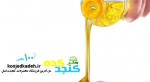 خرید روغن کنجد خالص در تهران