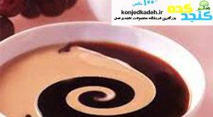 مرکز پخش ارده شیره انگور